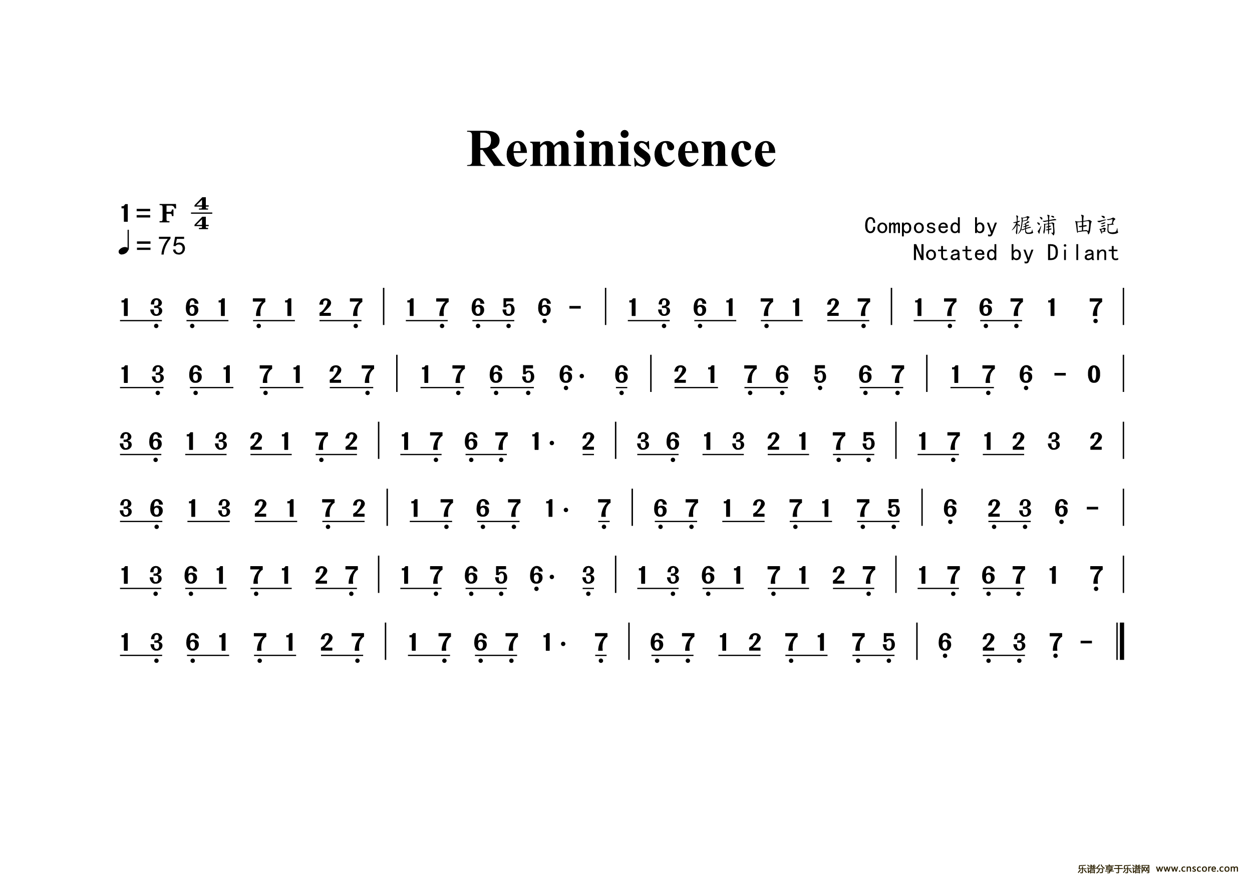 Reminiscence简谱1